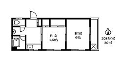 平原マンション[3階]の間取り