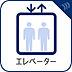 エレベーター,3LDK,面積97.81m2,価格4,250万円,JR中央線 三鷹駅 徒歩12分,JR総武線 三鷹駅 徒歩12分,東京都武蔵野市中町3丁目