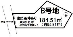 売土地 売地/花ヶ浦2丁目/3区画/双建