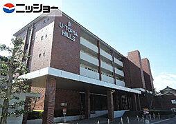 U・TOPIA HILLS[5階]の外観