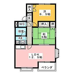 エスワイハイツ[1階]の間取り