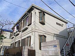 東京都品川区南品川 の賃貸アパートの外観