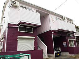 MHハウスⅡ[2階]の外観