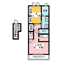 アーリーリバーネオ[2階]の間取り