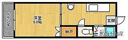 福岡県福岡市東区和白東3丁目の賃貸マンションの間取り