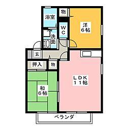 てぃえら[2階]の間取り