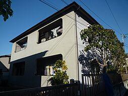 第二横山荘[1階]の外観