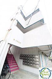 ラ・フラタニテ[3階]の外観