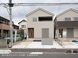 原市駅 2,980万円