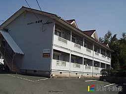 フレンディー平田原 A棟[1階]の外観