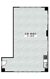 石井町盛川事務所