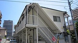 宮田町駅 1.7万円