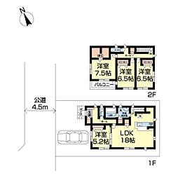 越谷駅 4,598万円