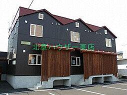 [テラスハウス] 北海道札幌市東区東雁来十条2丁目 の賃貸【北海道 / 札幌市東区】の外観