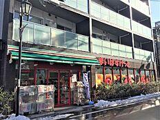 まいばすけっと祐天寺駅西店(390m)