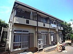神奈川県相模原市南区上鶴間本町8丁目の賃貸アパートの外観