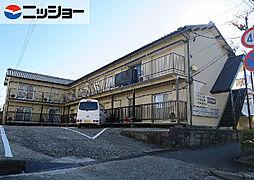 前後駅 2.5万円