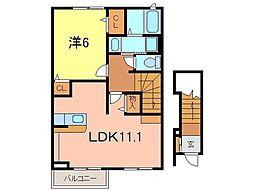 アンジュハウス[2階]の間取り