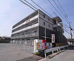 京都府京都市伏見区横大路東裏町の賃貸マンションの外観