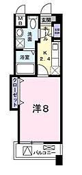 サンガーデン[3階]の間取り