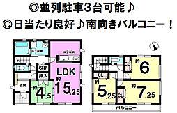 山口駅 2,680万円