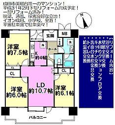 間取り(3LDK、価格2080万円、専有面積77.73m2、バルコニー面積14.73m2 )