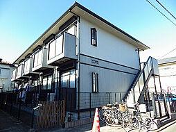 富士見ハイツB[205号室]の外観