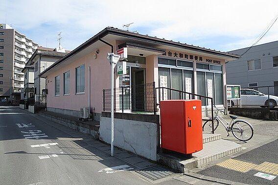 仙台大和町郵便...