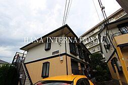 東京都調布市国領町4丁目の賃貸アパートの外観