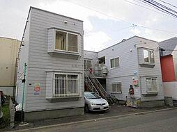 コモア28[2階]の外観