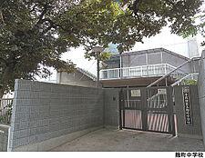 麹町中学校