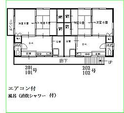 中央線 八王子駅 バス10分 大和田坂下下車 徒歩7分