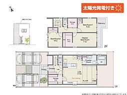 岡崎駅 3,990万円