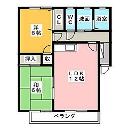 コスモスV[2階]の間取り