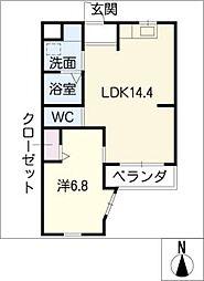 マイハウスコンカドール[2階]の間取り