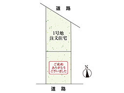 地下鉄「上飯田」駅徒歩6分。住みやすい閑静な住宅街。