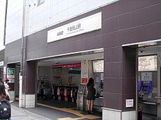 京王線千歳烏山駅から歩いて12分の好立地です。