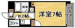 フォルム南福岡II[5階]の間取り