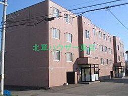 北海道札幌市東区東雁来八条1丁目の賃貸マンションの外観