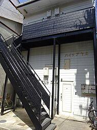 ハイツアヤカ[1階]の外観