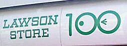 [一戸建] 神奈川県横浜市中区竹之丸 の賃貸【神奈川県 / 横浜市中区】の外観