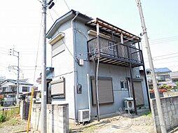 拝島駅 7.5万円