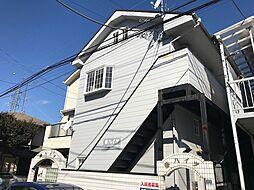 神奈川県横浜市港北区大曽根2丁目の賃貸アパートの外観