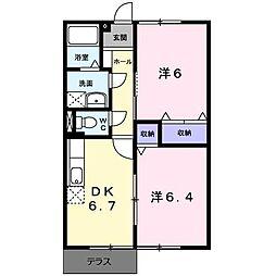 シャルマンハイム[1階]の間取り