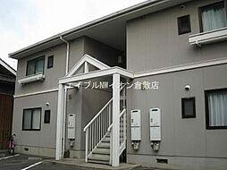 岡山県倉敷市美和2丁目の賃貸アパートの外観