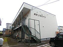 東武リラハイツ[2階]の外観