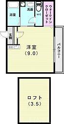山陽電鉄本線 西代駅 徒歩6分の賃貸アパート 2階ワンルームの間取り