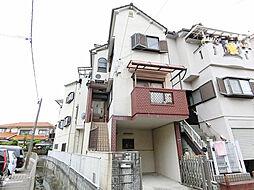 樟葉駅 1,590万円