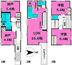 八広駅 4,580万円