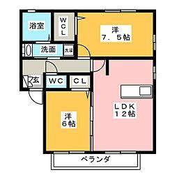 ビエントローマ[2階]の間取り